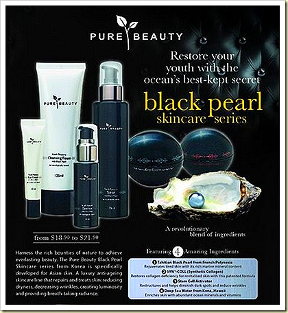 Pure Beauty Black Pearl Anti-aging Skincare - Watsons