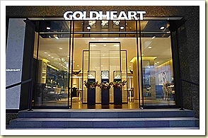 Goldheart International Building