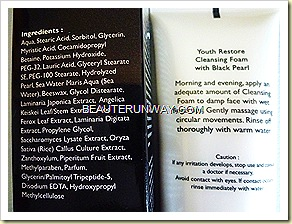 Pure Beauty Youth Restore Cleansing Foam with Black Pearl ingredient list and instructions