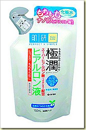 Hada Labo SHA Hydrating Lotion Eco pack