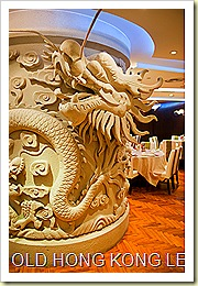 Old Hong kong Legend Singapore Raffles City