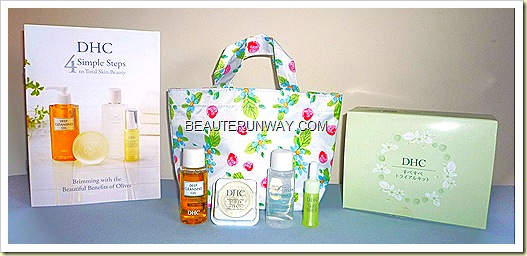 DHC Sube Sube Trial Kit  Deep Cleansing Oil, Mild Soap, Mild Lotion and Olive Virgin  oil