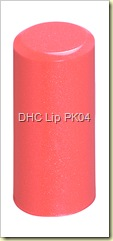 DHC Moisture Care Lipstick Color PK04 Watsons Singapore