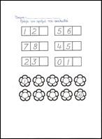 σάρωση0042
