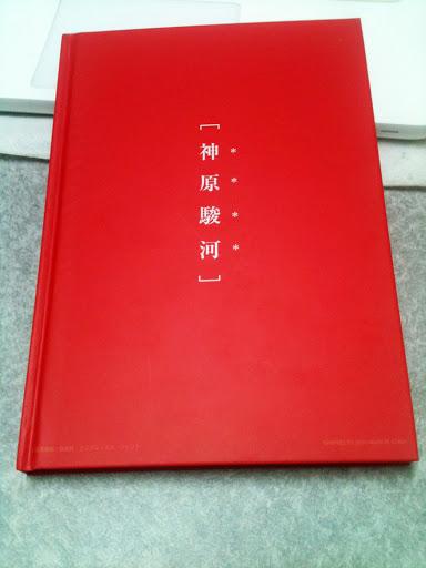 化物语 笔记本