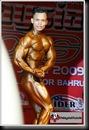 Mr Malaysia 2009 (37)