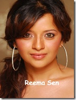 ReemaSen