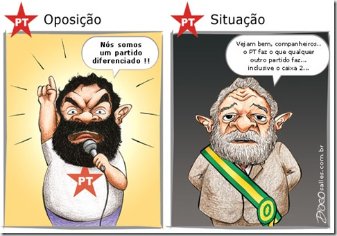 charge05_pt