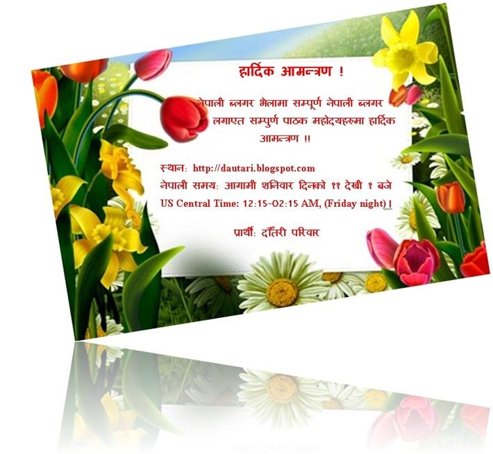 Inv card