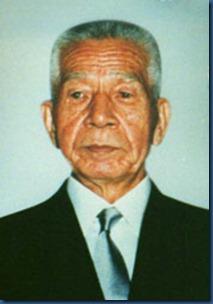Kisaburo Osawa
