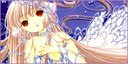 Chobits, Your Eyes Only Chii Photographics