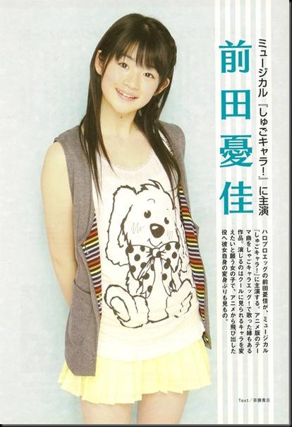 maeda_yuuka_yanyan_magazine_01