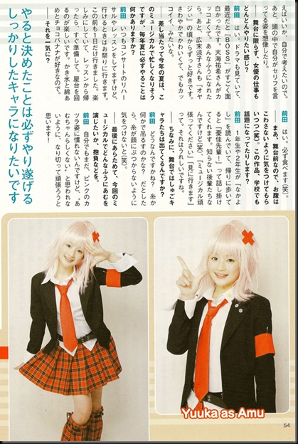 maeda_yuuka_yanyan_magazine_03