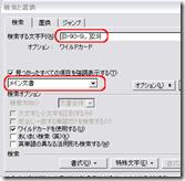20090324_143313