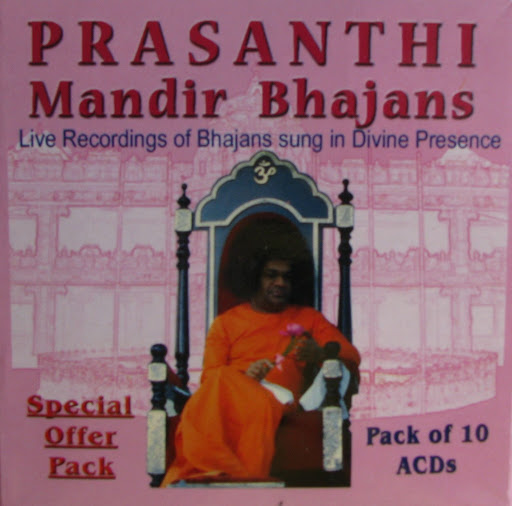 Sai Bhajans: Index for Prsanthi Mandir Bhajans vol 1-11
