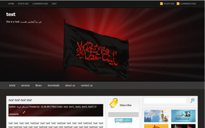 Black Muharram Template islamic blogger XML Skin