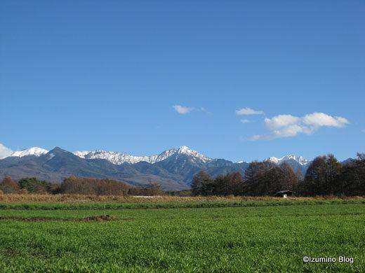 今日の八ヶ岳[2010/11/27]