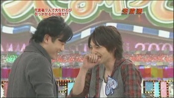 [TV] 20090105 Nakai Masahiro no super drama fastival -4 (23m08s)[(002852)04-28-18]