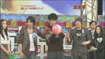 [TV] 20090105 Nakai Masahiro no super drama fastival -4 (23m08s)[(022337)04-34-35]