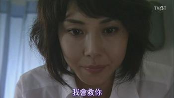 [TVBT]Kyumei Byoto 24 Ji Season 4_EP_01_ChineseSubbed[(054005)13-20-50]