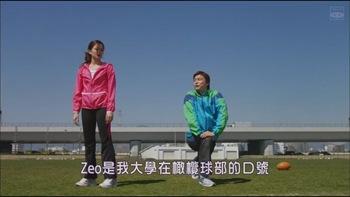[SUBPIG][Shiawase ni Narou yo ep01][(049706)09-59-49]