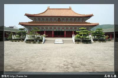 [高雄] 左營孔廟