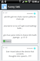 Screenshot of Hindi Funny Jokes - SMS