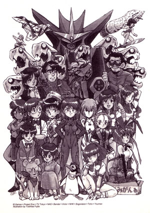 Gainax characters