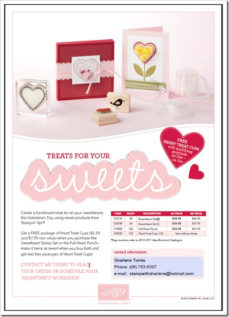 sweet treat cup promo ST