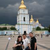 Мастера илицюань в Киеве