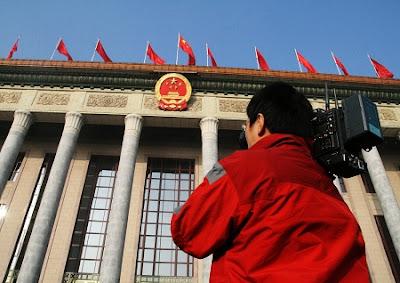 记者拍人民大会堂