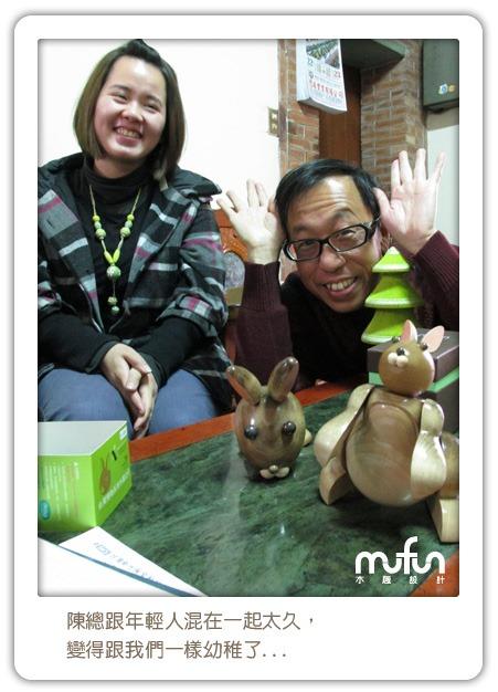 7-陳總裝小兔