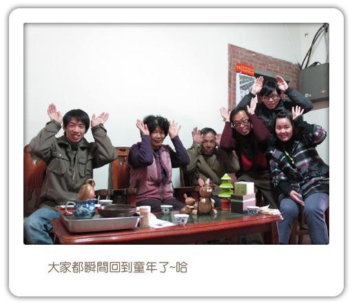 8-郭師傅 兔子照