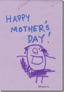 Mother's Day card_0001