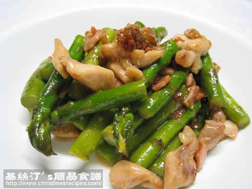 蘆筍炒雞丁煙肉 Stir-Fried Asparagus with Chicken & Bacon