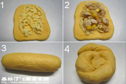 芝士雞粒麵包製作圖 Chicken Cheese Bread Procedures