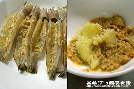 秘方蒜蓉蒸蝦製作圖 Steamed Shrimps with Garlic Procedures