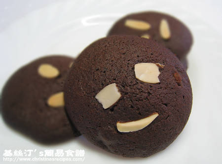 香濃朱古力曲奇餅 Chocolate Cookies01