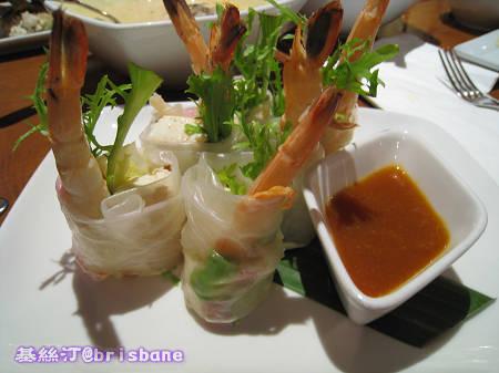 牛油果豆腐蝦米紙卷
