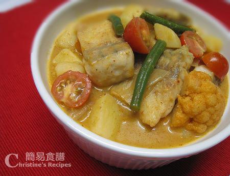 紅咖喱煮魚 Red Curry Fish