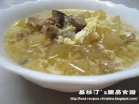 Winter Melon &amp; Black Mushroom Soup