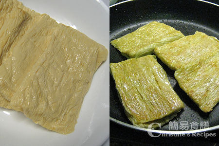 煎豆包 Pan Fried Beancurd Parcels