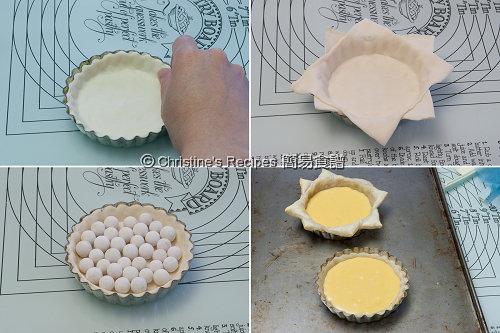 啤梨撻製作圖 Pear Tart Procedures