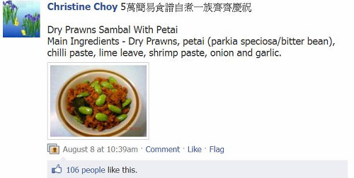 Top5 Dry Prawns Sambal With Petai