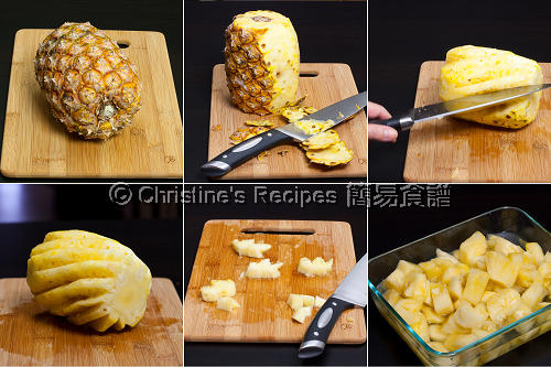 切菠蘿/鳳梨How To Cut Pineapple