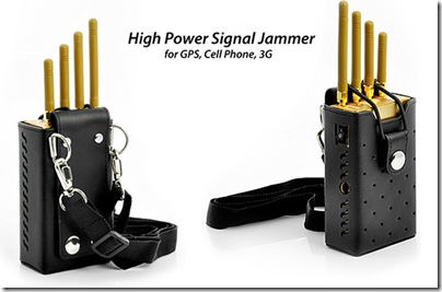 high-power-signal-jammer