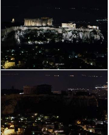 Earth Hour Acropolis Yunani 2009