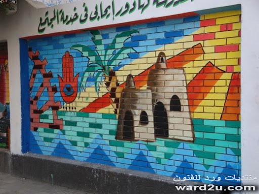 جداريات مدارس المنيا وجميع ادارتها