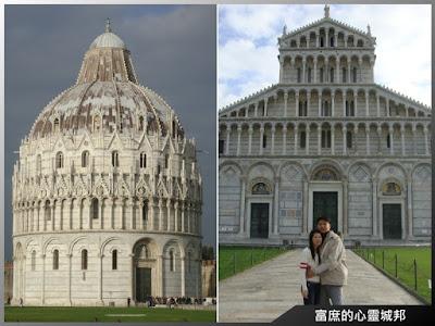 奇蹟廣場-比薩洗禮堂及比薩大教堂