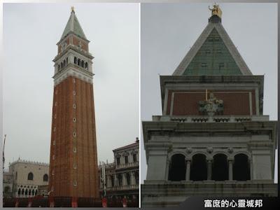 威尼斯雄偉脫俗的聖馬可鐘樓